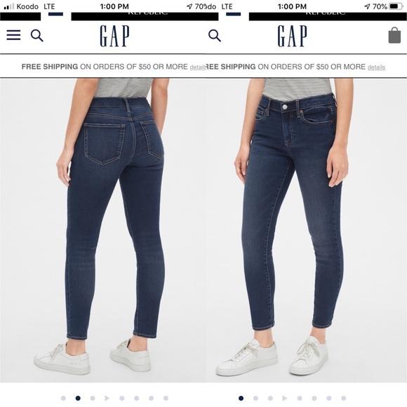 Gap jeans true skinny 8 short